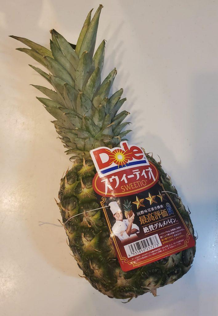 パイナップル熟成方法